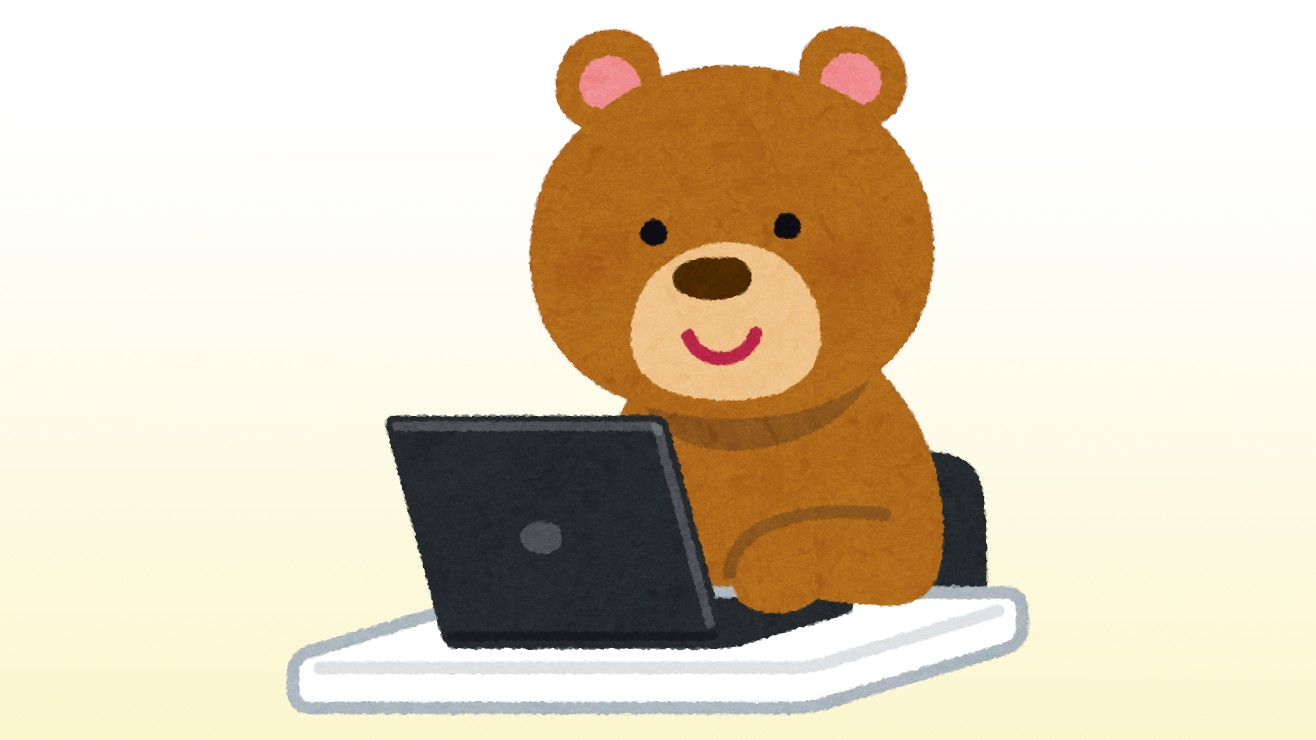 コンピュータを使う熊