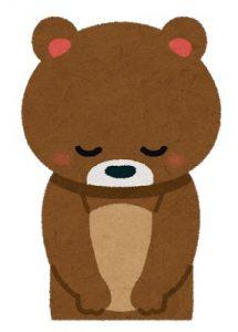 お辞儀をしているクマ