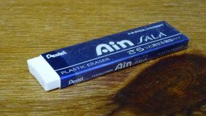 Pentel Ain SALA 厚さ4.5mmの消しゴム