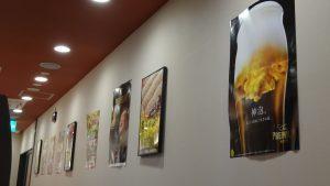 大阪王将 壁の広告