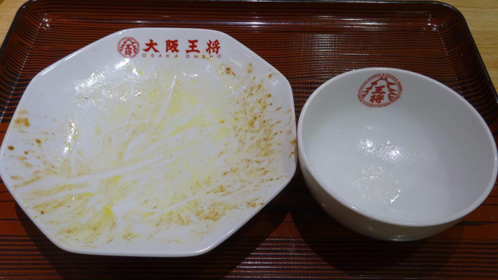 大阪王将 完全無欠のスーパーゴールデンカリー炒飯 完食
