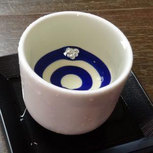 菊正宗純米樽酒原酒