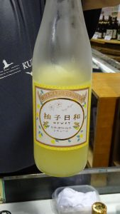 浜福鶴柚子日和