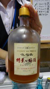 浜福鶴樽薫ル梅酒