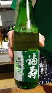 福寿御影郷純米酒