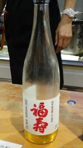 福寿本格梅酒原酒