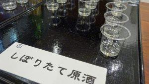 日本盛しぼりたて原酒