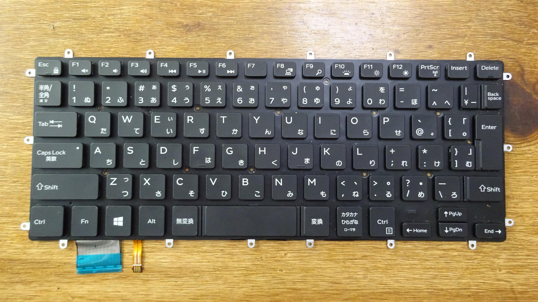 外したキーボード